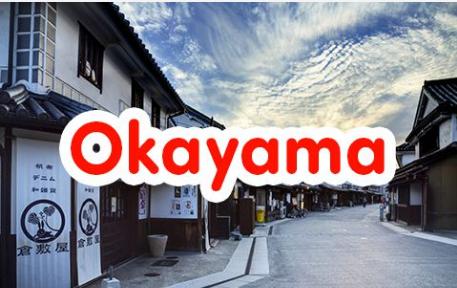 Trường Nhật ngữ ở Okayama