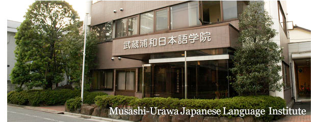 học viện Nhật ngữ Musashi Urawa
